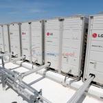 Instalação de ar condicionado para empresas